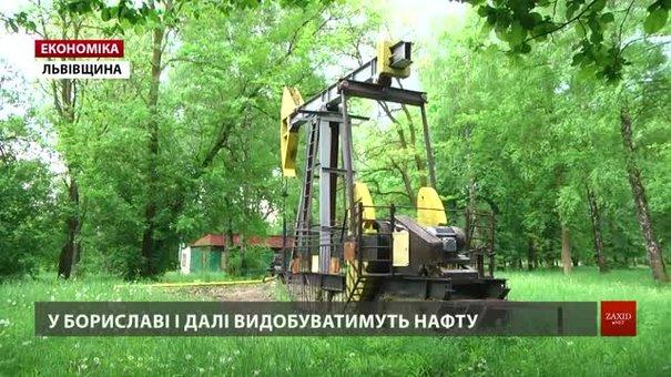 Борислав може втратити половину міського бюджету через реорганізацію «Укрнафти»