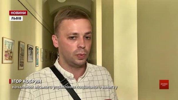 У Львові бійці-переселенці не можуть стати в чергу на житло
