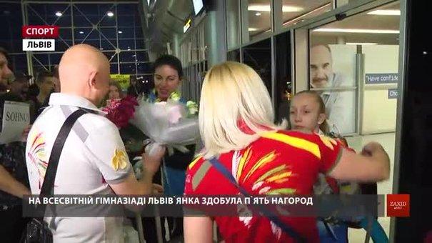 Гімнастка Христина Погранична повернулася до Львова з п'ятьма медалями Всесвітньої гімназіади