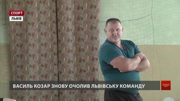 Василь Козар знову очолив львівську гандбольну «Галичанку»