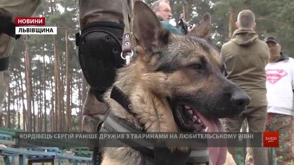 На Львівщині підготували перший випуск собак-штурмовиків для поліції