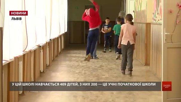 Батьки учнів проти реформування школи-інтернату у Винниках