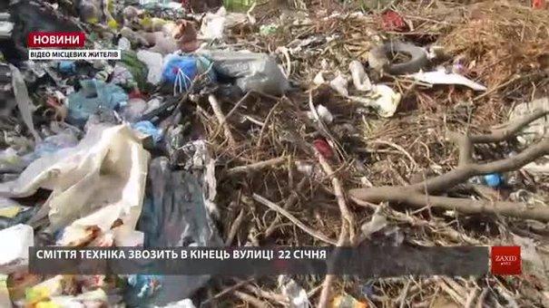 Мешканці Дрогобича обурені вивозом сміття неподалік своїх будинків