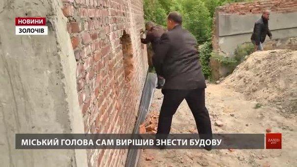 Міський голова взявся особисто зносити незаконну забудову в центрі Золочева