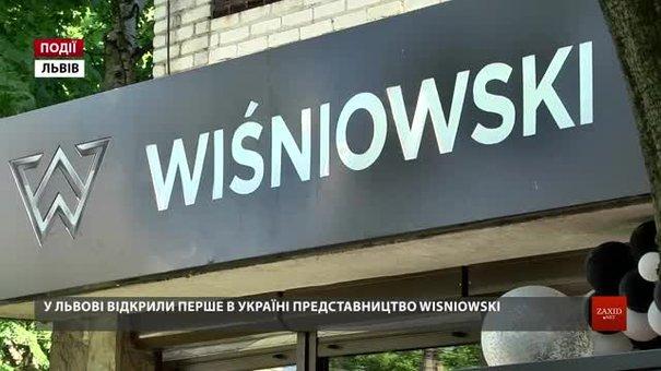 У Львові відкрили перше в Україні представництво Wisniowski