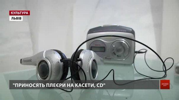 День музеїв у Львові буде осучаснений: з QR-кодами і онлайн атракціями в Інтернеті