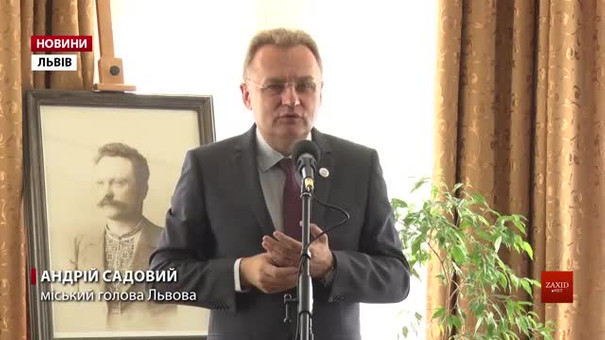 Кращі музейники Львова отримали по  ₴25 тис. премії