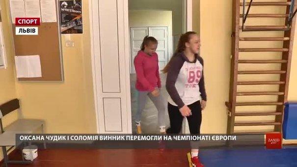 Дві львівські борчині стали чемпіонками Європи серед кадетів