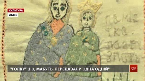 У музеї «Тюрма на Лонцького» виставили ікони, вишиті за допомогою риб'ячої кістки