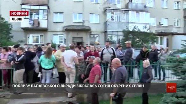 У Лапаївці поблизу Львова виник конфлікт через розподіл земельних ділянок