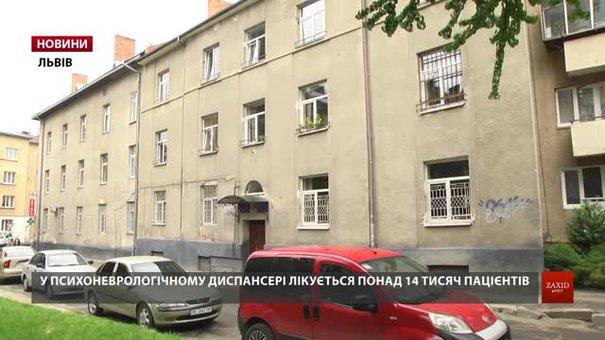 Щодо реорганізації двох обласних диспансерів у Львові проведуть громадські слухання