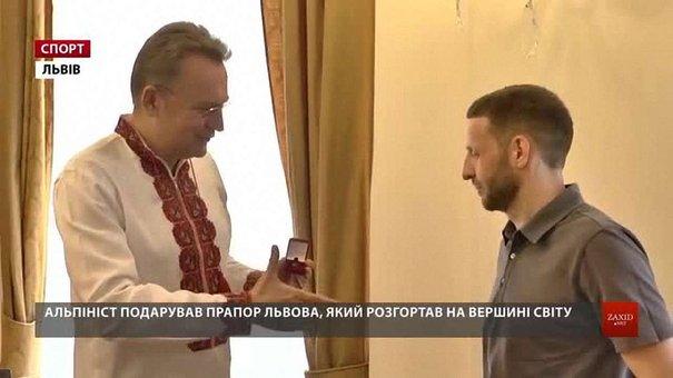 Андрій Садовий нагородив львів'янина Романа Городечного, який підкорив Еверест