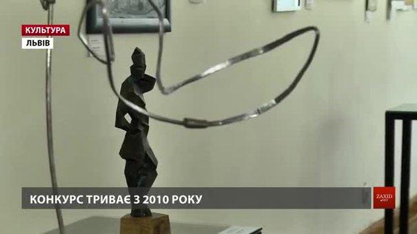 В Академії мистецтв визначили студентів-переможців, які малювали чи ліпили Львів
