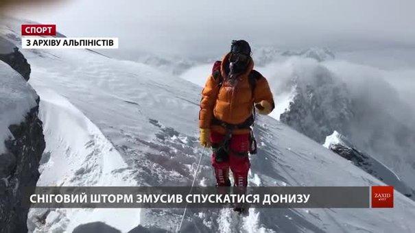 Львівський підкорювач Евересту розповів про небезпечні пригоди на вершині світу