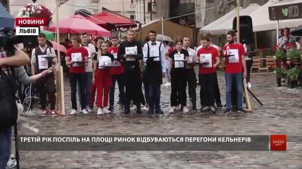 У Львові вибрали найпрудкішого кельнера