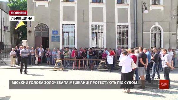 Суд заборонив будівництво на захопленій землі в Золочеві