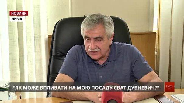 Михайло Гичка заперечує, що родинні зв'язки з Дубневичем допомогли йому втриматись на посаді
