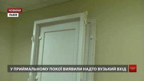 У Львівській ОДА не вбачають провини будівельників у недоробках перинатального центру
