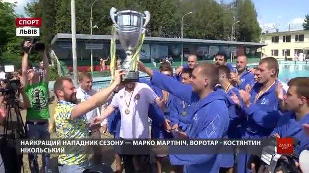 Львівське ватерпольне «Динамо» повернуло собі титул чемпіона України