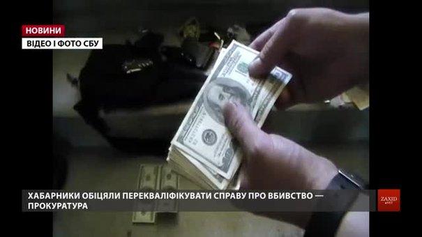 Львівський суд обрав запобіжний захід одному з трьох поліцейських, яких затримали на  хабарі