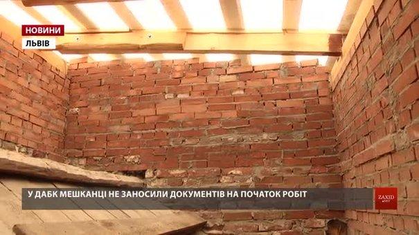 За незаконну реконструкцію даху на вулиці Колесси у Львові власник заплатить ₴52 тис. штрафу