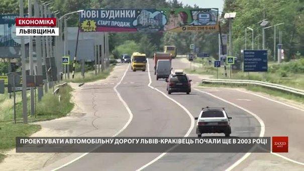 Міністр інфраструктури запевнив, що автобан Львів–Краковець матиме реальних інвесторів