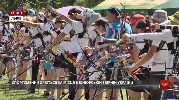 У Львові лучники борються за путівки на молодіжний чемпіонат континенту