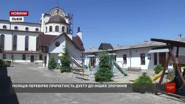 У Львові парафіяни самотужки затримали церковних злодіїв