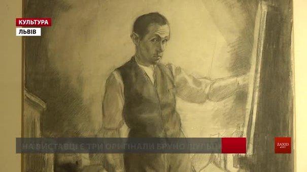У Львові виставили оригінали Бруно Шульца та 60 митців його часу