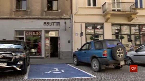 У Львові з'явився перший паркувальний майданчик євростандарту для водіїв з інвалідністю
