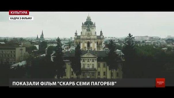 У Львові відзняли фільм-мюзикл про легенди міста «Скарб семи пагорбів»