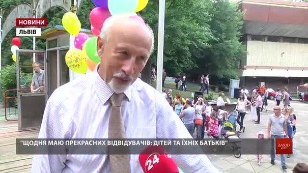 Львів'яни влаштували флешмоб вдячності найвідомішому оператору парку атракціонів