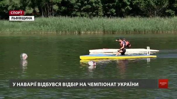 Львівські веслувальники пройшли відбір на чемпіонат України