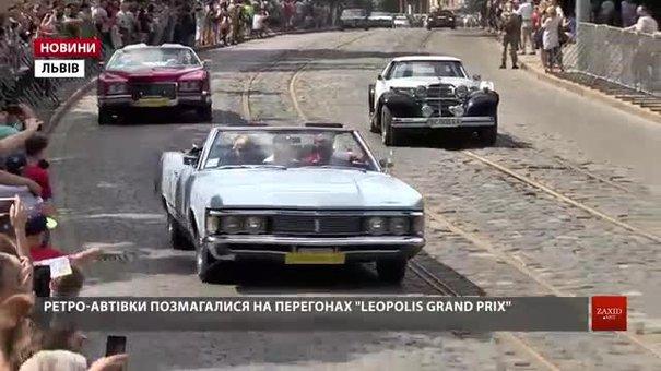 Ретро автомобілі влаштували перегони на львівському фестивалі «Leopolis Grand Prix»
