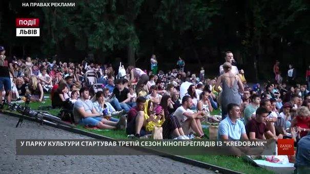 У Парку культури стартував третій сезон кінопереглядів із «Kredobank»