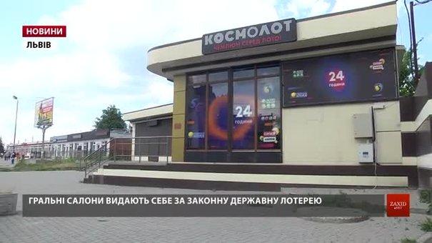 У Львові нелегально працює майже дві сотні гральних салонів