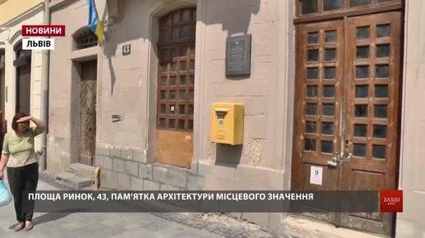 Держреєстратор, який видав право власності на комунальне майно Львова, певен, що діяв законно