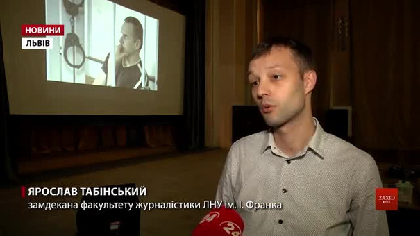 Львів'ян запрошують переглянути фільм про Олега Сенцова