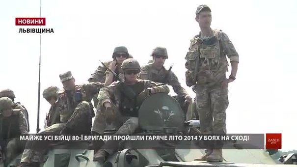 Львівська 80-та бригада під час навчань здивувала американських інструкторів