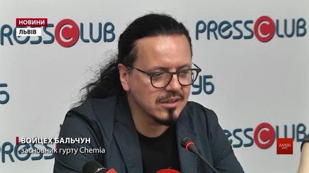 У Львові з нагоди Дня Незалежності пісенний проект об'єднає майже три десятки виконавців