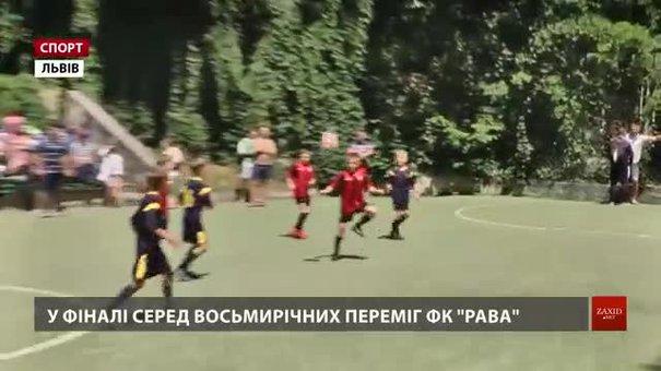Всеукраїнський футбольний турнір «Легенди Спартака» зібрав у Львові рекордну кількість команд