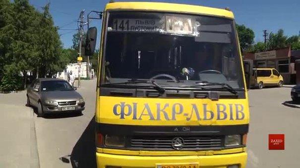 Монетизацію за пільгові перевезення на Пустомитівщині запровадять із 20 червня