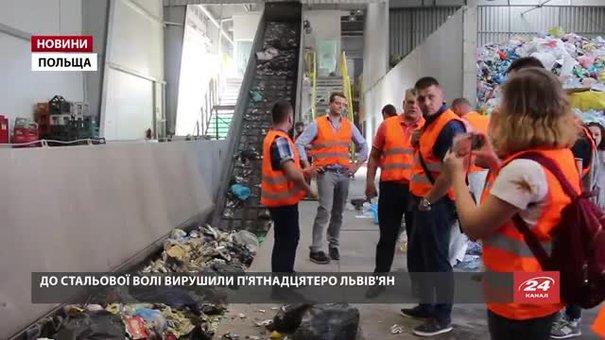 Мешканцям львівського Знесіння показали сміттєпереробний комплекс у Польщі