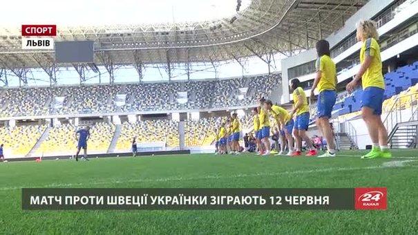 Жіноча збірна України з футболу бореться за історичний вихід у Мундіаль