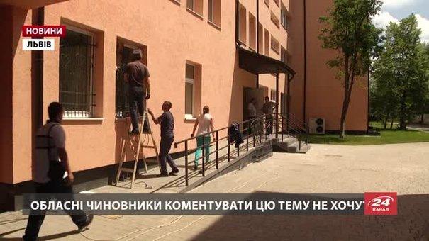 Після другого відкриття перинатальний центр у Львові досі не приймає пацієнток