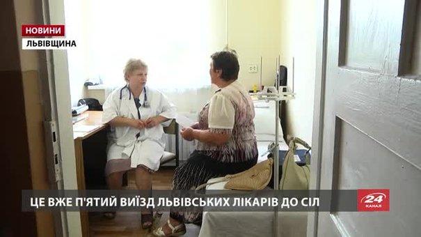 Львівські лікарі-добровольці обстежили селян Золочівського району