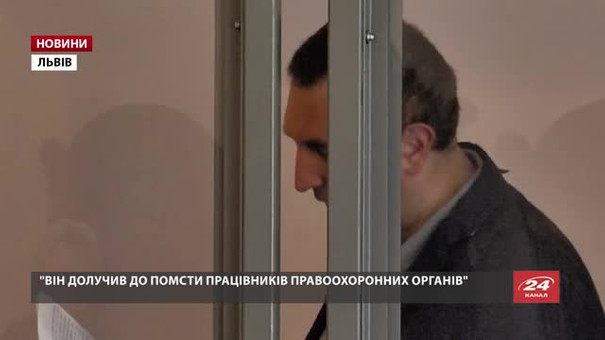 Шевченківський суд Львова почав допитувати підозрюваних у справі замаху на бізнесмена Копитка