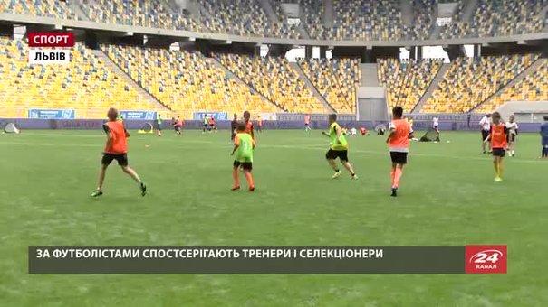 Футбольний клуб «Шахтар» провів на «Арені Львів» відбір до клубної академії