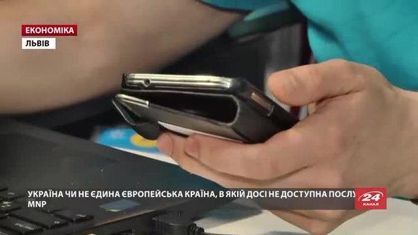 Оператори зв'язку розповіли про послугу збереження номера при переході на іншу мережу