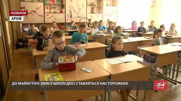 Депутати ЛОР не підтримали перетворення Винниківської школи-інтернату у науковий ліцей